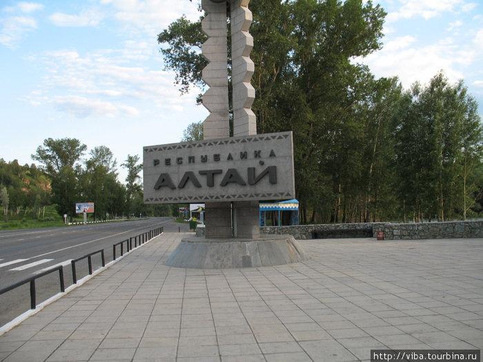 С чего начинается путешествие по Алтаю!