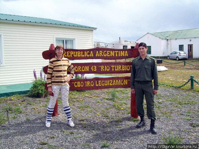 Аргентинская пограничная застава
