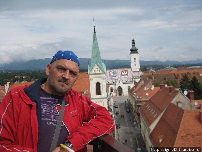 г.Загреб