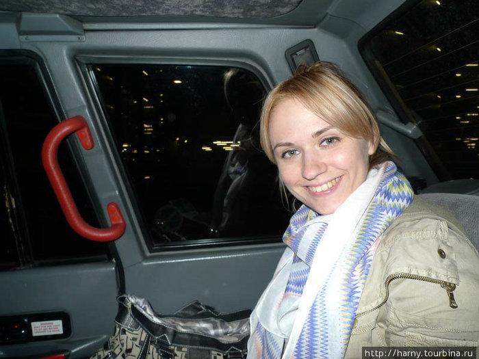 Вот на этой фотографии Маша улыбается, потому что это только начало поездки. Потом, глядя на счетчик в такси, улыбаться что-то уже не хотелось.