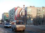 Центральная улица Мегиона — ул. Нефтяников.