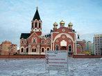 Новая церковь, а также правила поведения на ее территории.