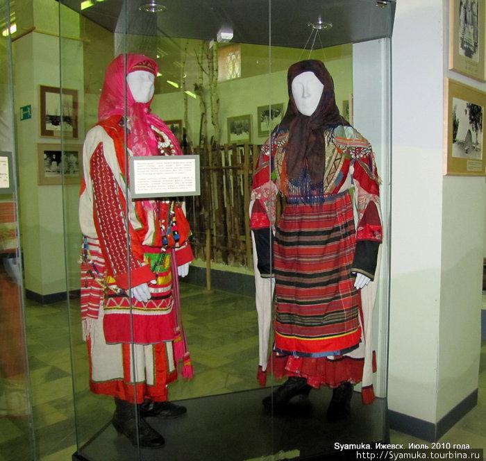 Удмуртский национальный костюм.