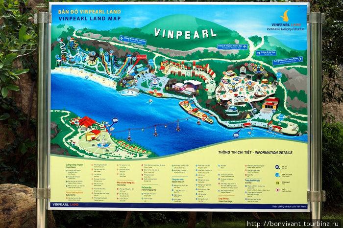 План парка развлечений