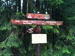 Потеряться в национальном парке практически невозможно — везде стоят указатели. К этому моменту мы преодолели чуть меньше половины пути.