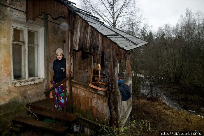 Жительница дома на месте мельницы