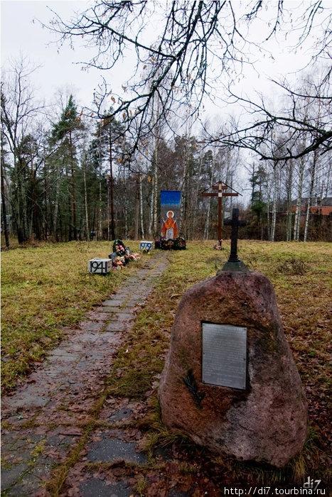 Воинский мемориал