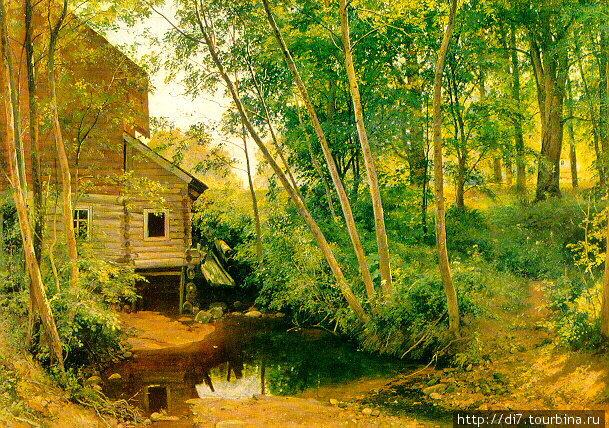 Мельница в лесу на станции Преображенская, И.И.Шишкин