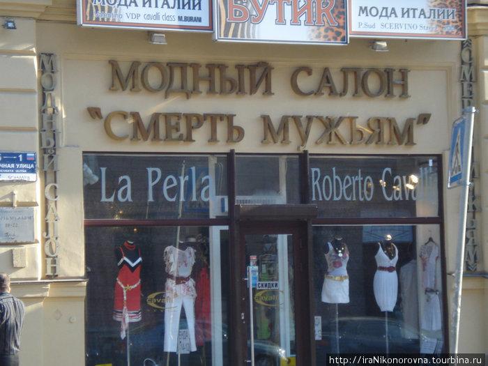 название магазина говорит само за себя =)