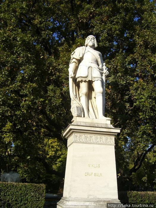 Памятник графу Никласу Зальму