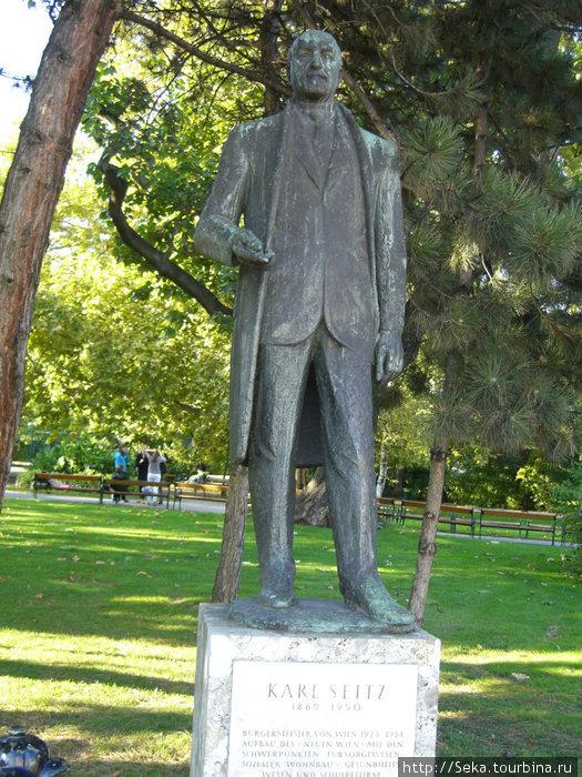 Памятник Карлу Зайтцу