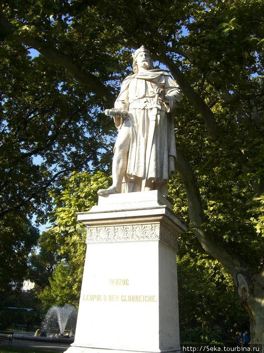 Памятник герцогу Леопольду VI Славному
