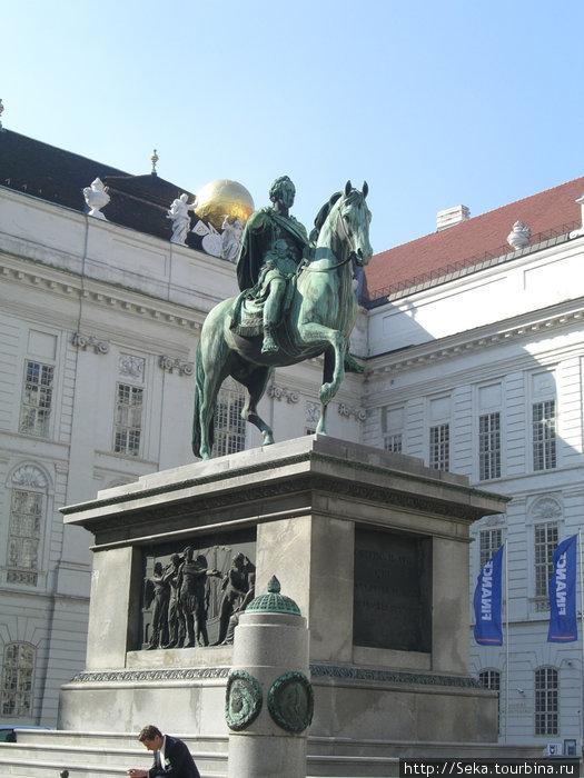 Памятник Иосифу II