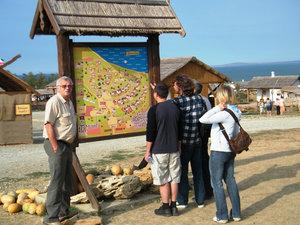 Схема этнографической деревни.