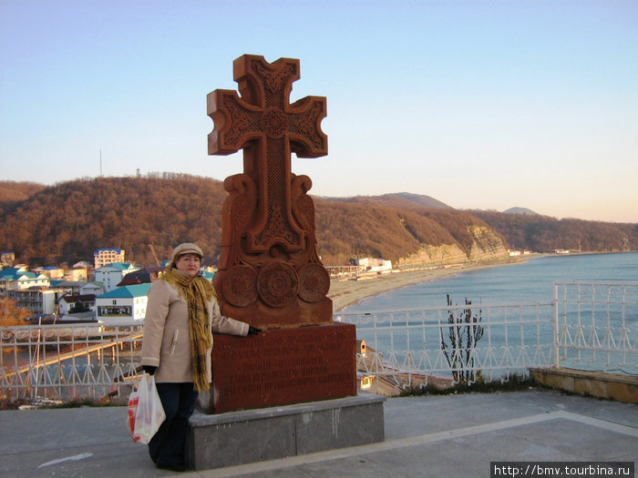 Армянский крест.
