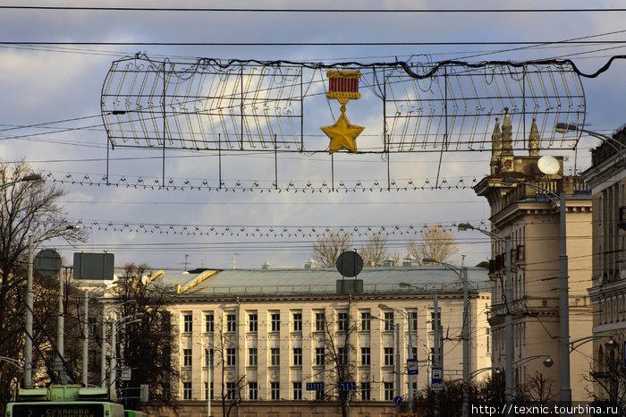 Минск — город-герой!