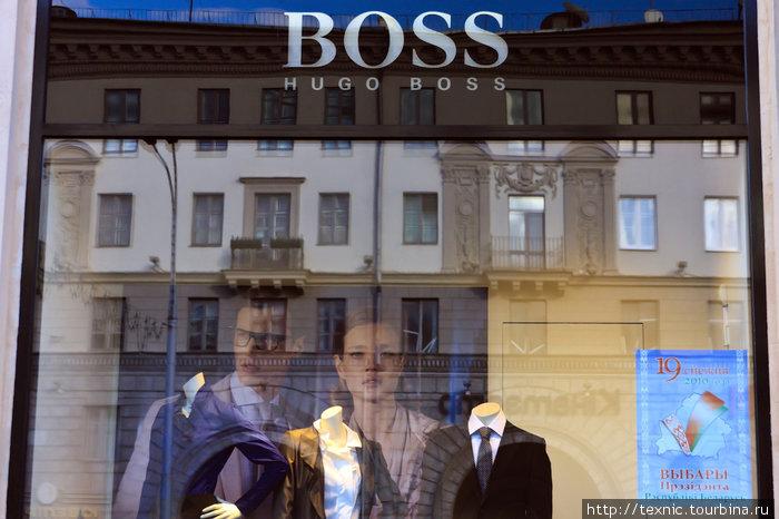 Босс выбирает Босса