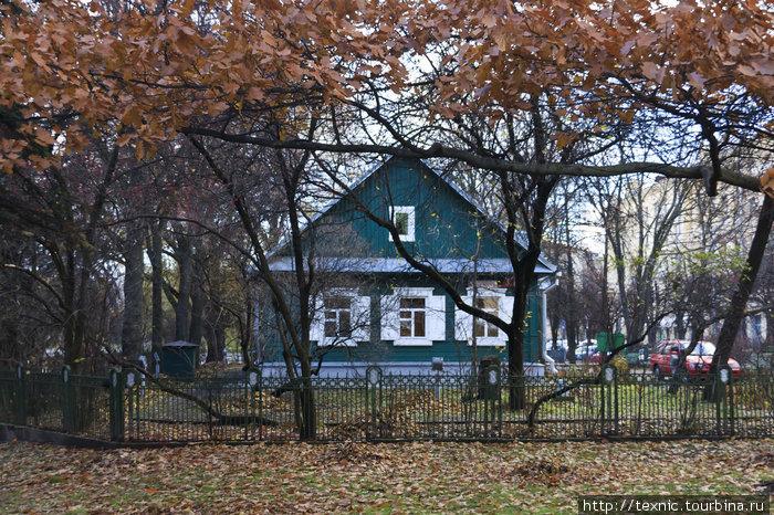 Музей I съезда РСДРП