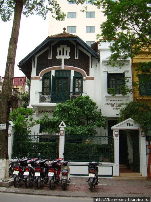 Ресторан Seasons of Hanoi
