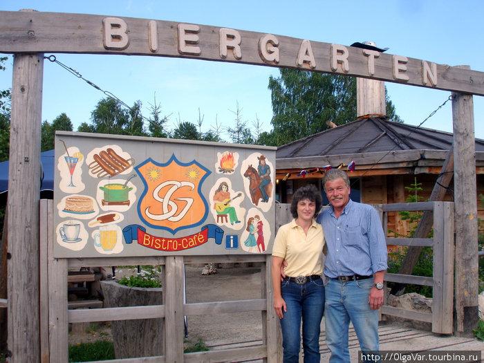 Кафе «Biergarten» и его хозяева Герхард с женой Светланой
