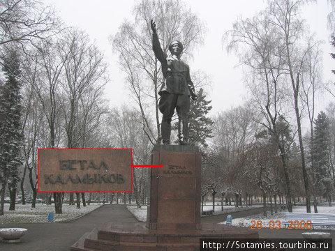 У Бетала. Фото отсюда http://kletka2005.narod.ru/live/2006/Nal4ik/2/069.jpg.