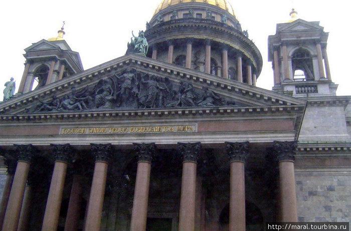 Исаакиевский собор — один из лучших кафедральных соборов Европы, — является уникальным памятником в стиле русского классицизма и памятником его создателю, архитектору Огюсту Монферрану