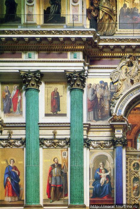 Главный иконостас. В нижнем ряду справа налево от царских врат иконопись Тимофея Неффа