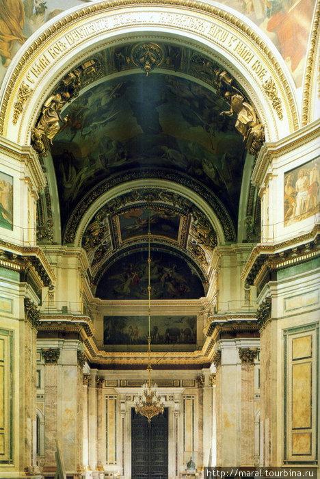 Своды центральной части Исаакиевского собора расписаны Фёдором Бруни и его учениками