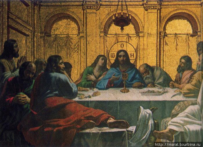 Тайная вечеря. Мозаичная икона главного иконостаса  над царскими вратами (художник С. Живаго)