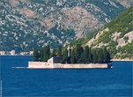 Остров Святого Георгия