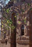 Стена армянской церкви на острове Акдамар