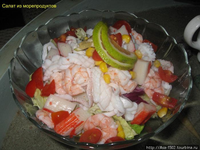 Салат из море продуктов