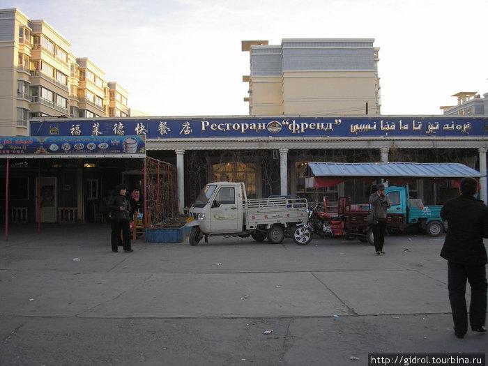 Кафе в отстойнике на китайской стороне.