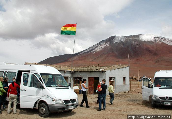 Чилийско-боливийская граница на перевале на фоне вулкана Ликанкабур