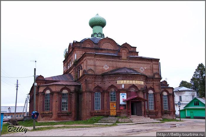 Храм в честь 300-летия дома Романовых