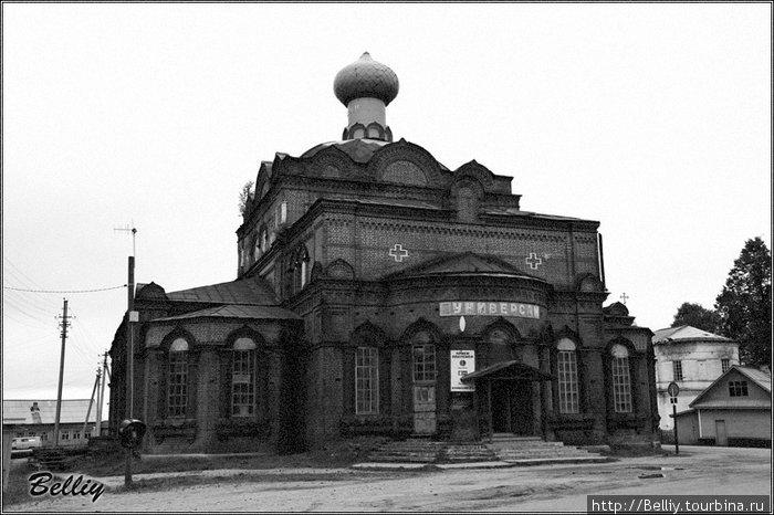 Храм в честь 300-летия до