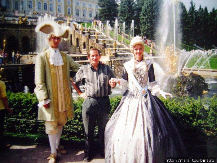 Возле Большого каскада меня встретили и приветили кавалер с дамой — княгиней Екатериной Дашковой