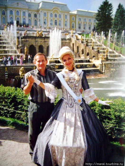 Сердце волнуют воспоминания о моей петергофской встрече с Екатериной Дашковой