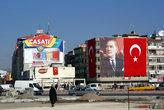 Ататюрк везде