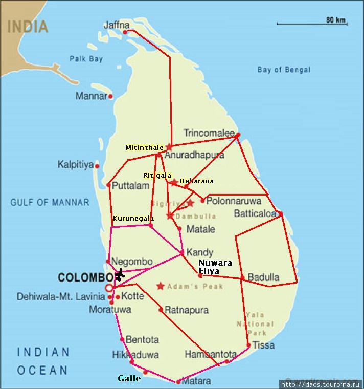 Схема дорог в Шри-Ланка