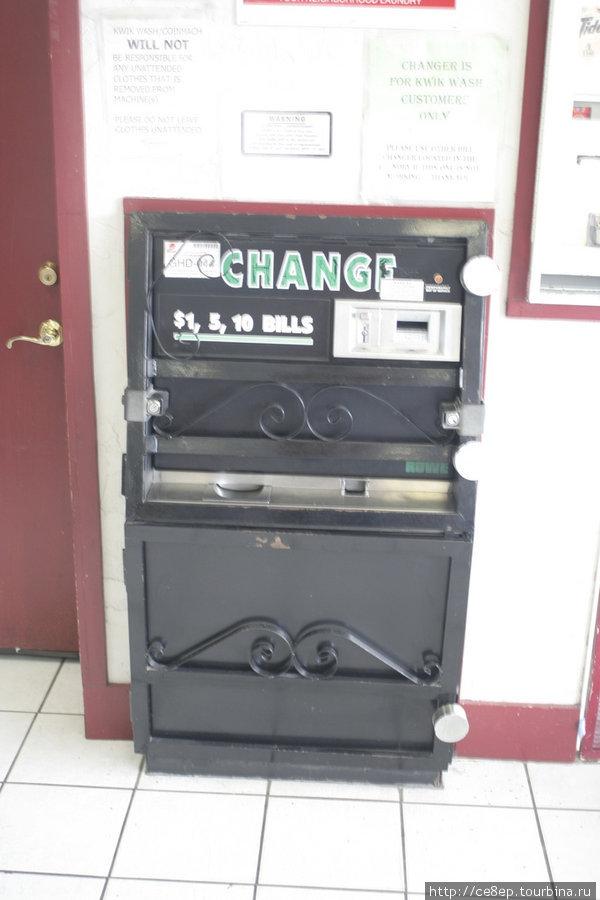Обменник банкноты->25 центовые монеты.