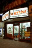 Магазин в Малатье