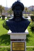 Мухаммед Харзем-шах