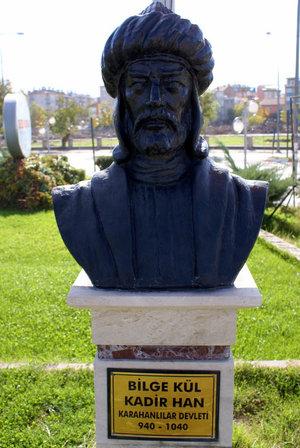 Бильге Кюль — Надир-хан