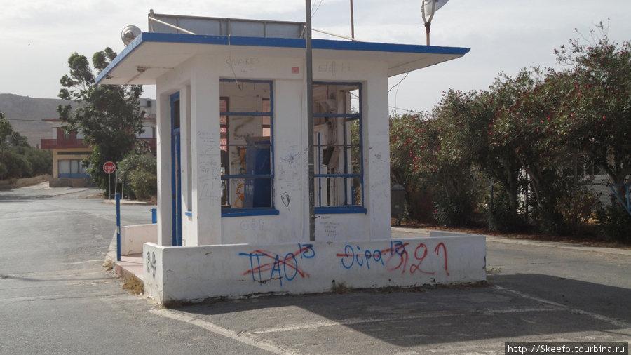 чекпойнт Гурнес, Греция