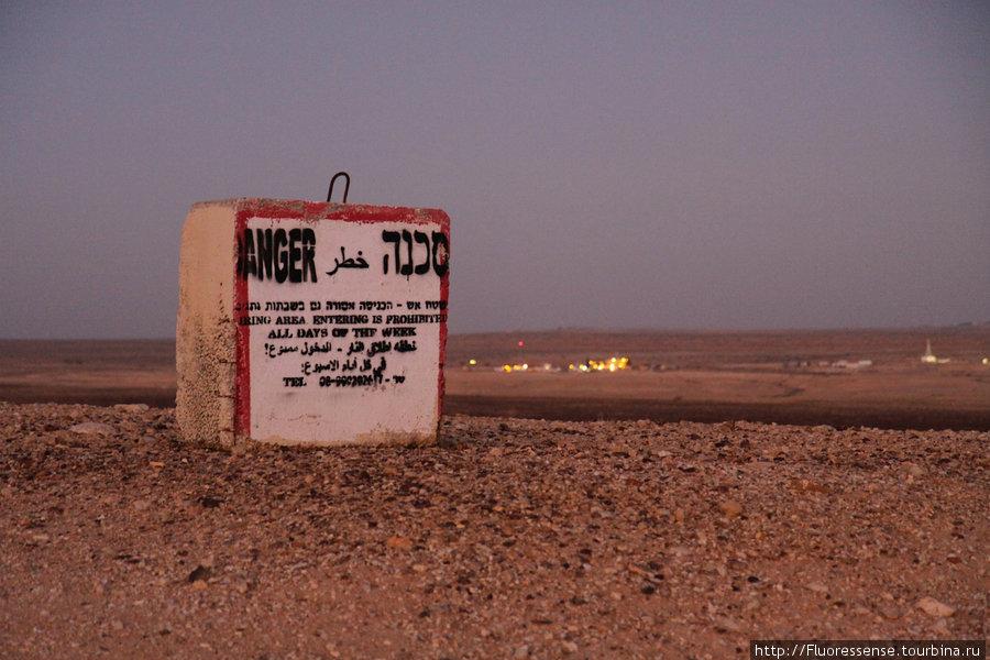 Дальше нельзя — где-то там — ядерный объект. Рядом с этим местом мы на дороге встретили военный хаммер с солдатами. Как обычно, здороваемся, улыбаемся.