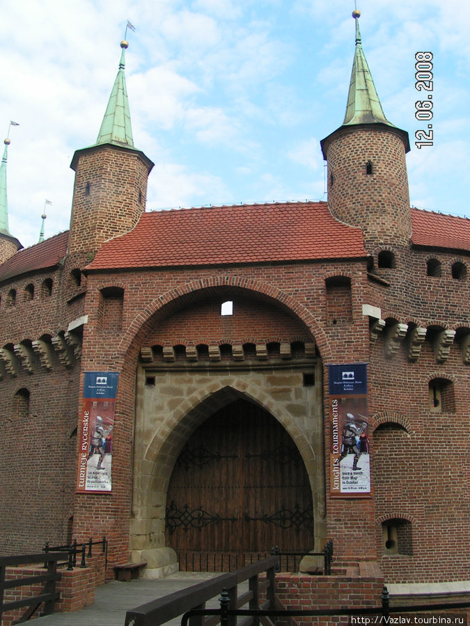 Входные ворота