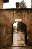 Проход на территорию мечети