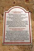 Табличка на стене мечети