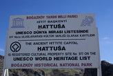 Хаттуша — памятник ЮНЕСКО